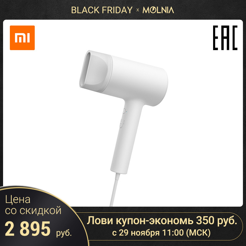Xiaomi mi iônico secador de cabelo