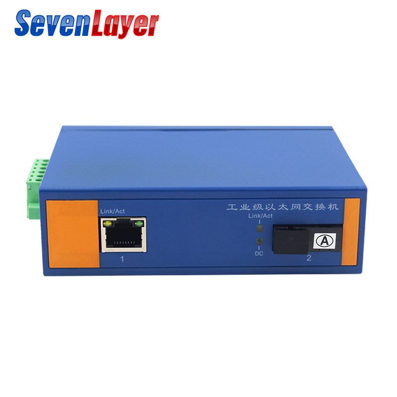 Industrial Ethernet Network Switch 10/100/1000M Signal Strengthen DIN Rail Type