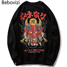 Bebovizi Japanese Streetwear Sweatshirt Men Demon Hoodie 2019 Harajuku Casual Japan
