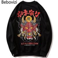 Bebovizi Japanese Streetwear Sweatshirt Men Demon Hoodie 2019 Men Harajuku Casual Streetwear Japan Hoodie