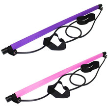 Pilates Stick Resistance Band Bodybuilding Home Fitness Full Body Exercise Yoga Stretch
