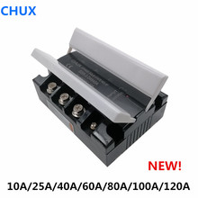 New CHUX SSR three Phases Solid State Relay 10a 25a 40a 60a DC to AC DA ZG33 3-32VDC SSR Relays стоимость