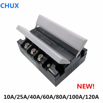 цена на New CHUX SSR three Phases Solid State Relay 10a 25a 40a 60a DC to AC DA ZG33 3-32VDC SSR Relays