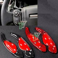 Car Steering Wheel Shift Paddles Gear Extension Shifter For Land Rover Evoque / Discovery /Range Rover Sport / Discovery Sport