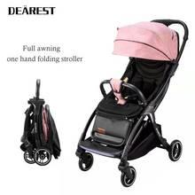 Multifunctional Stroller High Landscape Stroller Automatic Folding New Design Baby Stroller Can Sit light & Recline Travel Pram