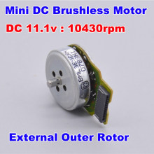 Micro DC Borstelloze Motor 3-fase Externe rotor DC 12V 1043RPM Mini Mute Stille DIY Speelgoed Model onderdelen(China)
