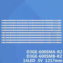 """LED תאורה אחורית מנורת רצועת עבור SAMSUNG 60 """"טלוויזיה UA60F6088AJ 2013SVS60 UN60FH6300 LM41 00001L LM41 00001M BN96 29074A BN96 29075A"""