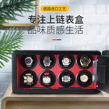 8 slotów wysokiej klasy zegarek silnika Shaker pokrętło zegarka pojemnik do przechowywania wyświetlacz poduszka na drewniany zegarek pokrętło zegarka box 200904-09 tanie tanio CN (pochodzenie) 0inch Nowy bez tagów