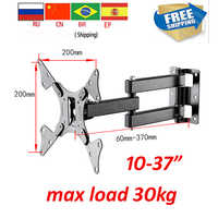 LCD-123A Full Motion 10-37 extendable arm Panel Display TV Wall Mount Max.VESA 200*200mm Loading 20kgs Monitor Holder Support