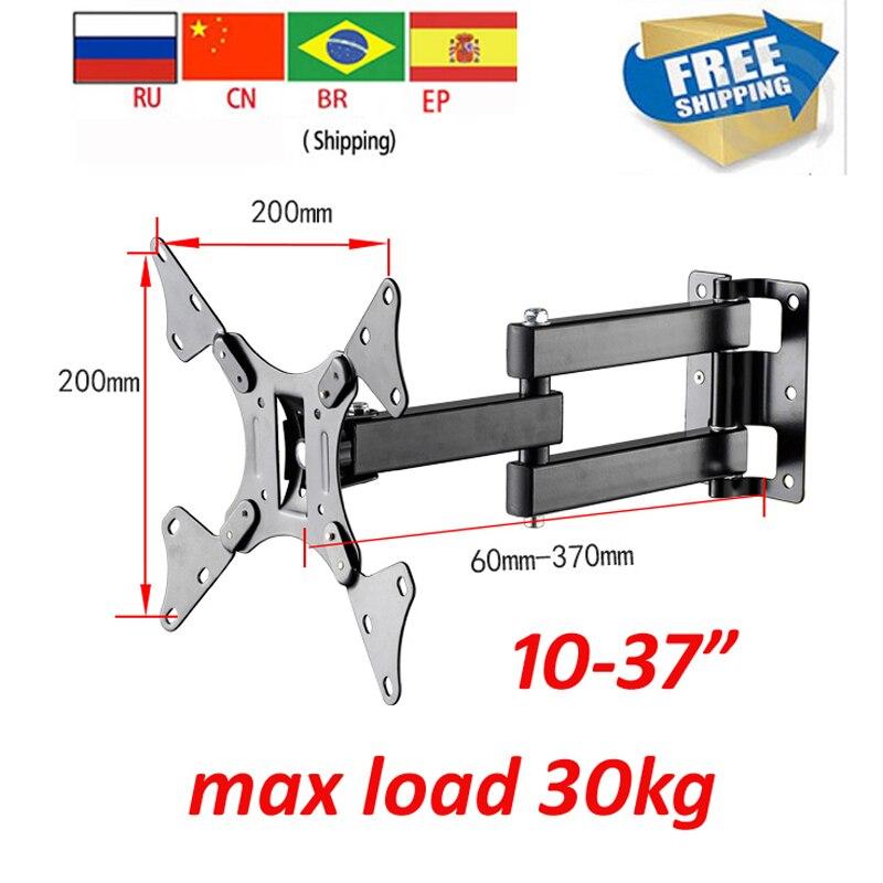 """LCD-123A plein mouvement 10 """"-37"""" extensible bras panneau affichage TV montage mural Max. VESA 200*200mm chargement 20kgs moniteur support"""