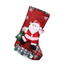 Рождественские вечерние носки для украшения елки, чулок Санта-Клауса, подарочные сумки для конфет, рождественский подарок для друзей, Лидер продаж