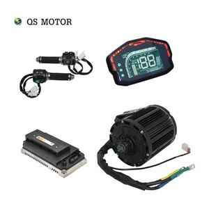 Image 5 - QSMOTOR 138 4000W 90H 7500W 최대 연속 72V 100KPH 미드 드라이브 모터