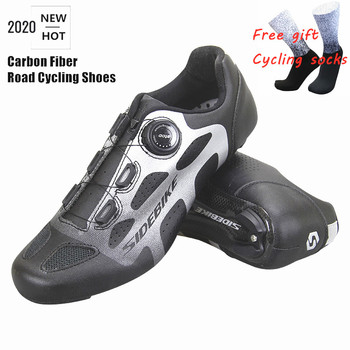 Sidebike New Carbon Fiber Road Cycling Shoes Men Bike Racing Athletic Self-Locking Shoes Bicycle Breathable Ultralight Sneakers
