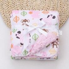 Newborn Blankets Baby Child Comfortable Winter Super-Soft 75x100cm Baths High-Quality