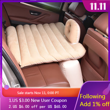 Car Air Mattress Travel Bed Split body Cushion Outdoor Sports Kids Pad Inflatable Car Bed Back Seat Air Bed For Baby Child New