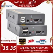 موسع شبكة HDMI KVM 2020 عالي الدقة عبر TCP IP يدعم شبكة IR IP KVM موسع USB HDMI 150 متر عبر UTP/STP RJ45 KVM موسع CAT5 CAT6