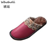 Whoholl Brand 2019 New Leather Slippers Women Sweet Ladies Winter Home Plus Size 40-46 Anti-dirty Indoor Female Slipper