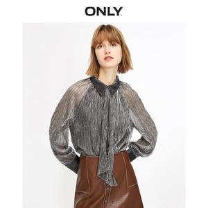 Только Женская Двухярусная яркая трикотажная рубашка | 120105578