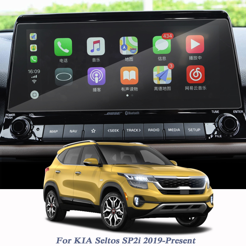 For KIA Seltos SP2i 2019-Present Car Styling Display Film GPS Navigation Screen Glass Protective Film Control Of LCD Screen