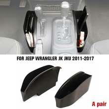 Console caixa de armazenamento, 2 peças, preto, abs, câmbio lateral, suporte de bandeja para jeep para wrangler jk jku 2011-2017