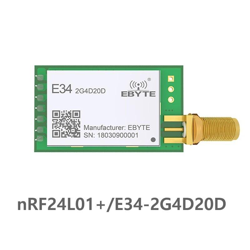 E34-2G4D20D NRF24L01P 2.4GHz 20dBm 2.4GHz Rf Module Wireless Long Range  2km UART Long Range Rf Transceiver Module