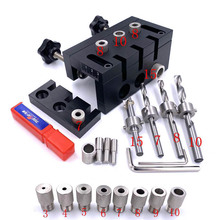 3 in 1 Hole Drilling Locator Tool Kit Drill Guide Dowelling Jig Woodworking Tool For Furniture Fast Connecting