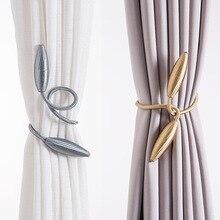 Произвольная форма, прочные подхваты для штор, подвесные ремни из сплава, веревки для штор, подпорки для штор, Аксессуары для штор, кольцо для штор
