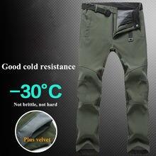 Зимние женские и мужские флисовые теплые штаны ветрозащитные