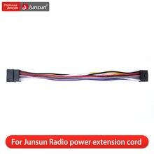 For Junsun V1C/V1/V1.1/V1 pro/V2/V2 pro Radio extension cord