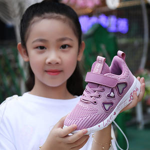 2019 winter Children Boys toddler Girls Sports boost Brand Breathable Outdoor Kids Sneakers Boy Running Shoes TC7021921 EUR26-37