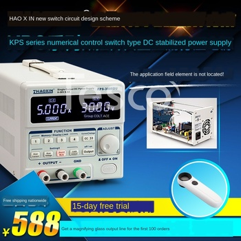 DC stabilized power supply adjustable 30v5a10a60v notebook mobile phone repair stabilized power supply digital display ammeter adjustable laboratory power supply digital programmable switching mobile phone repair yihua 3005d 30v 5a program controlled