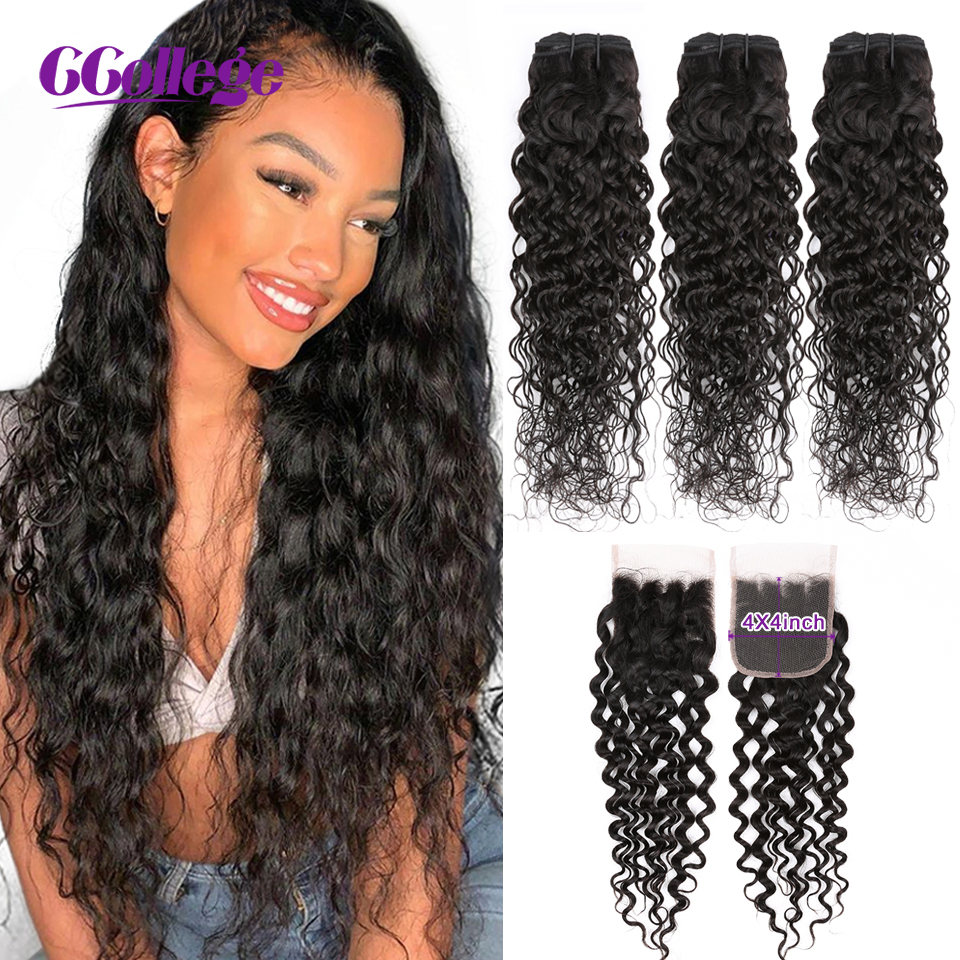 Water Wave Bundles With Closure Brazilian Hair Weave Bundles With Closure 3 Bundles Weaves Human Hair With Closures Non Remy