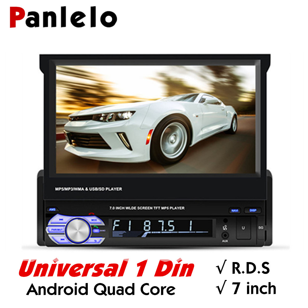 Panlelo T2 1 Din Android Car Stereo 7 inch 1G 16G Quad Core Audio Player 1080HD Touch Screen GPS Navigation Audio Radio 1 din image