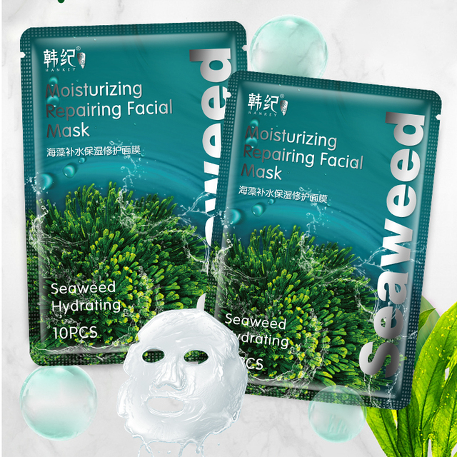 Animal Face Mask Seaweed Hydrating Moisturizing Korean Smoothing Facial Tiger Dog Panda Sheep Oil-control Collagen Sheet Mask 5