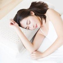 RWONFUR Ортопедическая подушка из чистого натурального латекса для сна, защищает шею, защищает позвонков, забота о здоровье, медленный отскок