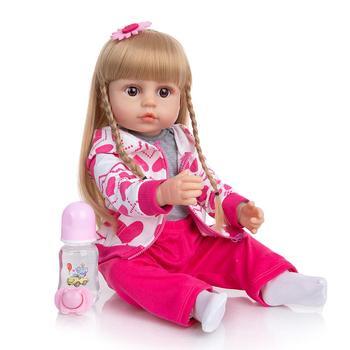 Кукла-младенец KEIUMI 22D106-C492-H67-S24 1