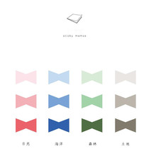 1pack/lot Cute Butterfly Index Four Design To Choose Checked Notebook Stationery For School And Office