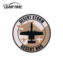 Jump Zeit 13x13cm Für A 10 Warthog Desert Storm Vinyl JDM Auto Aufkleber Stoßstange Stamm Lkw Graphics Wasserdicht military Aufkleber