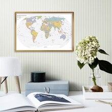 A2 Размер 2019 Политический Карта Of The Мир Маленький Стена Плакат Холст Картина Офис Гостиная Комната Дом Украшение Школа Принадлежности
