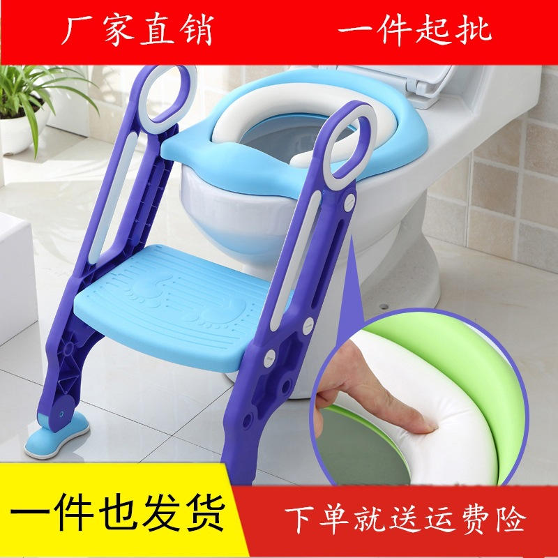 Children GIRL'S Baby Girls Kids Boy Sit Washer Pedestal Pan Toilet Ti Yi Foldable Staircase Style Ma Tong Jia