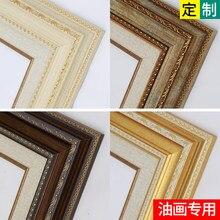 Cadre photo Antique Vintage, galerie en bois de luxe, cadre d'affichage mural doré, décoration de maison, DE50HK