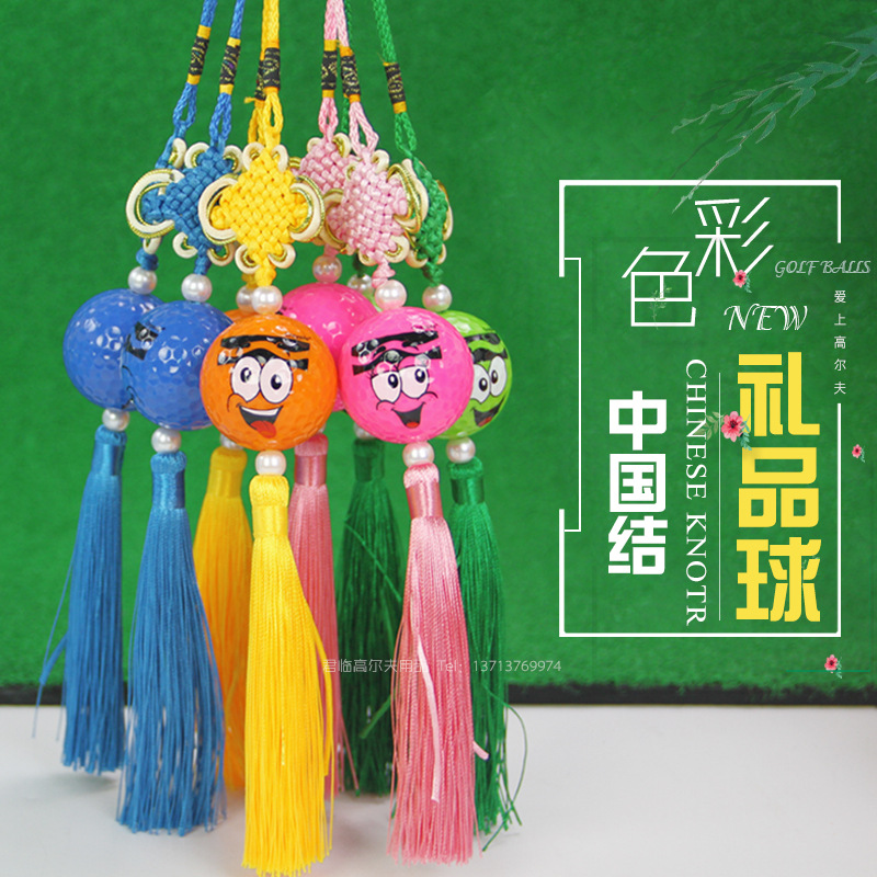 New Golf Chinese Knot Golf Color Gift Ball Chinese Knot Cartoon Pattern Expression Ball 4-Color Options