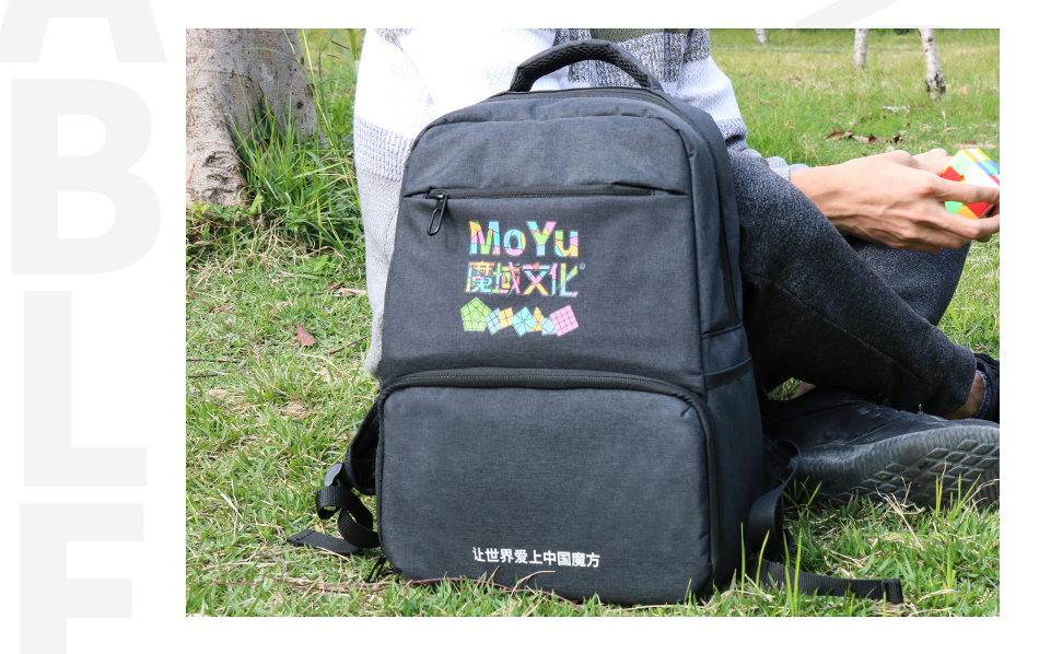 Moyu backpack for cube 17