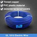 5m ul 1015 12 awg fio de conexão 105c 600 v cabo de fio elétrico diy vermelho/preto/azul/amarelo/verde