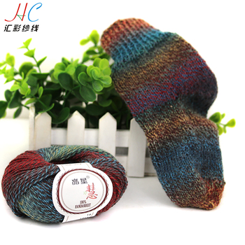 2020 new rainbow yarn ,20pieces*50g China hand knitting wolle factory  ,smb online selling for knitting clothes scarf and shawl
