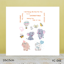 AZSG Happy little elephant Clear Stamps For DIY Scrapbooking/Card Making/Album Decorative Rubber Stamp Crafts