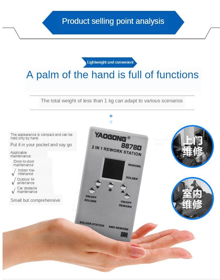 Temperature Control Station Desoldering Digital Yaogong Sleep Hot Display Phone Mobile 8878D Tool Repair Automatic Air Gun
