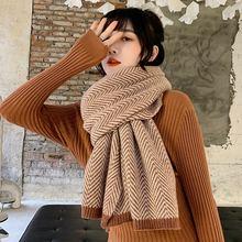 2020 новый шарф женское платье на осень и зиму в Корейском стиле
