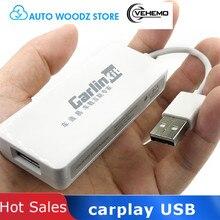Автомобильный Play Link Dongle USB портативный Link Dongle навигационный плеер Авто Link Адаптер для Smart TV Android авто для Apple CarPlay MP5 плеер