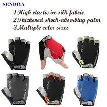 Sports half finger gloves male fitness ice silk sunscreen military training outdoor riding non-slip female fingerless gloves